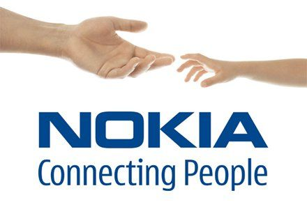 Job Opportunity at Nokia, CS Core Support Engineer
