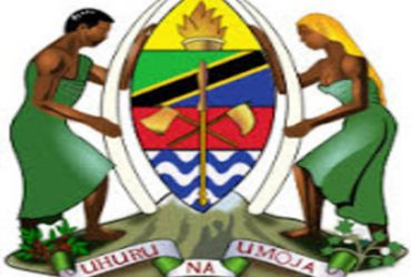 Names Call for Interview at BUKOBA Municipality